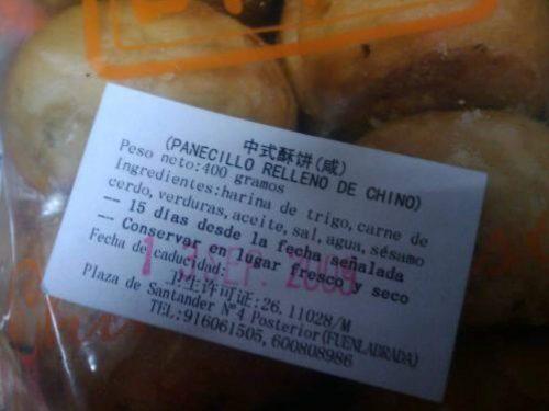 Panecillo relleno de chino