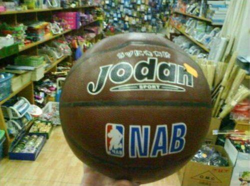 Balon de baloncesto especial